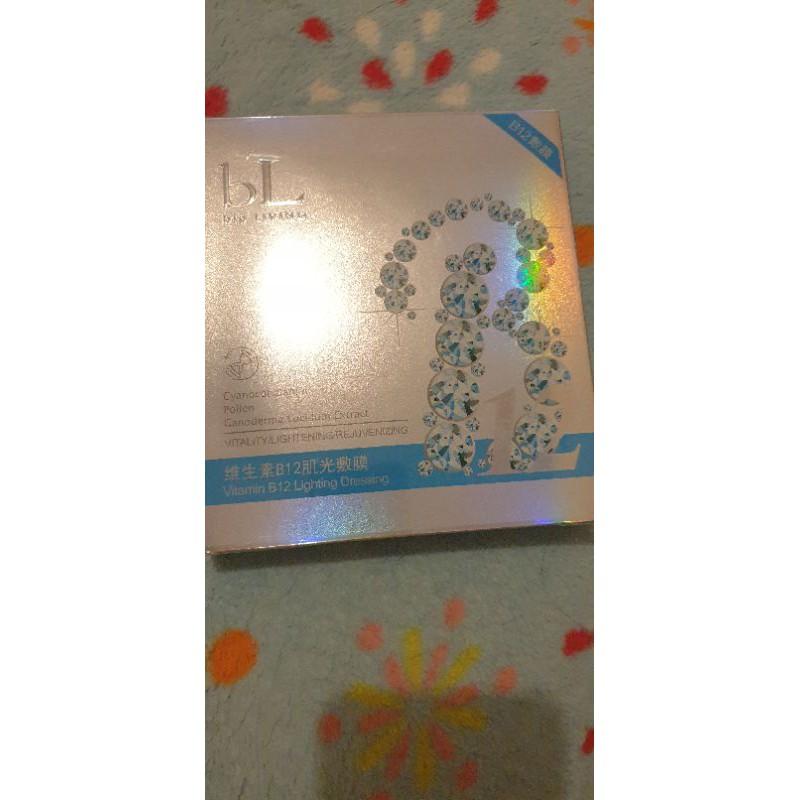 寶齡麗碧雅bio Living維生素B12肌光敷膜 面膜 單片25元