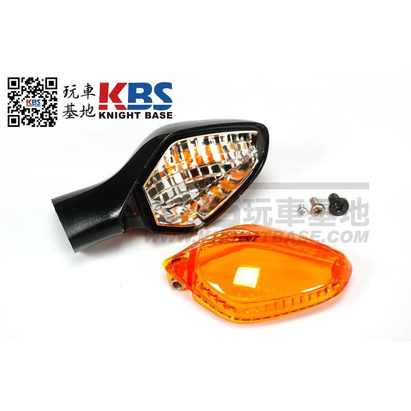 【玩車基地】HONDA 本田原廠零件 MSX125 原廠歐規方向燈 維修包 燈殼