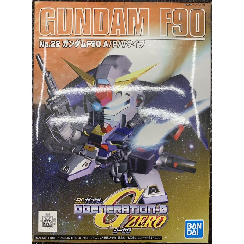 BANDAI SD鋼彈 GGENERATION-0 G ZERO GG22 No.22 F90 GUNDAM