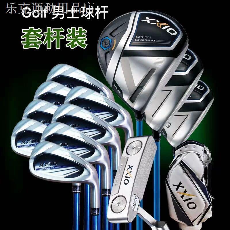 現貨熱銷✹◙XXIO MP1100高爾夫球桿全套XX10男士套桿一號木發球木初中級golf