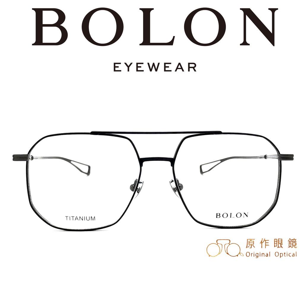 BOLON 光學眼鏡 BT1515 C1 (黑) 雙槓雷朋款 鏡框【原作眼鏡】