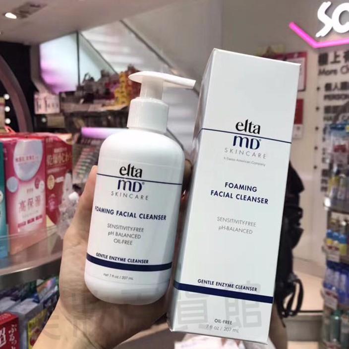 【美妝百貨館 】美國elta md 氨基酸洗面乳 207ml 清爽肌膚 深度清潔 去除角質 溫和乾爽