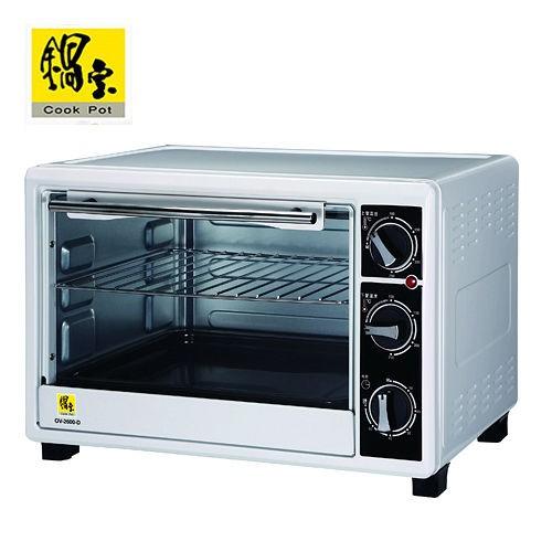 鍋寶 大容量 26公升 雙溫控 烤箱 電烤箱 OV-2600-D