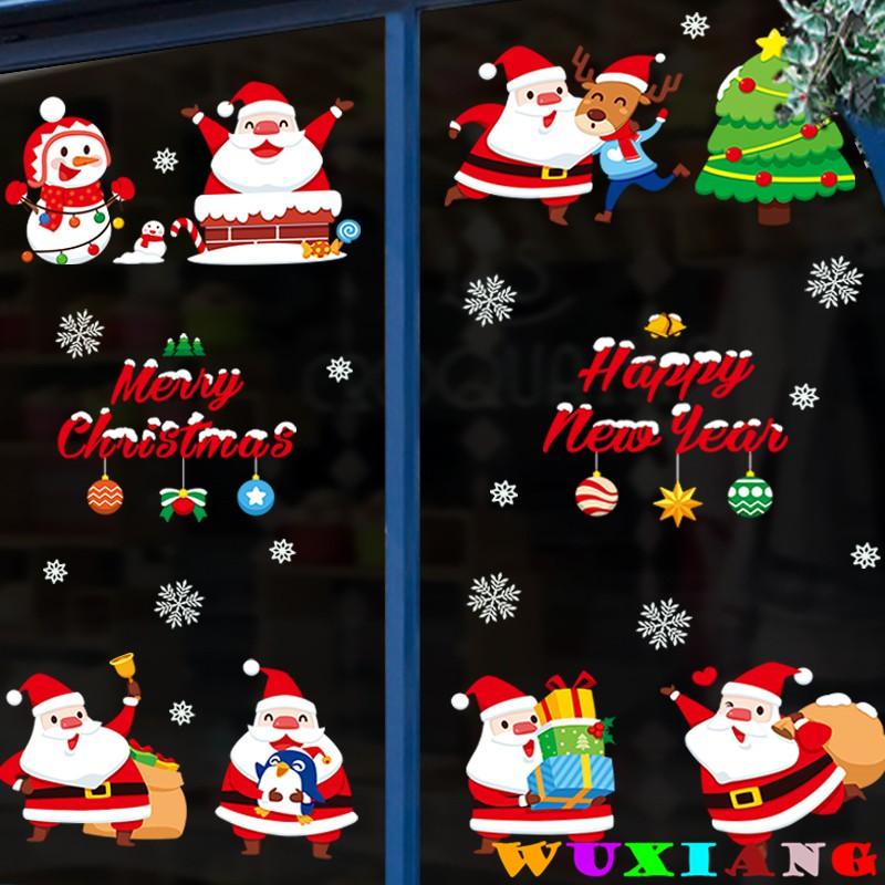 【五象設計】壁貼 聖誕老人 貼紙 裝飾 小圖案貼畫 耶誕節 場景布置 店鋪櫥窗貼玻璃門貼紙