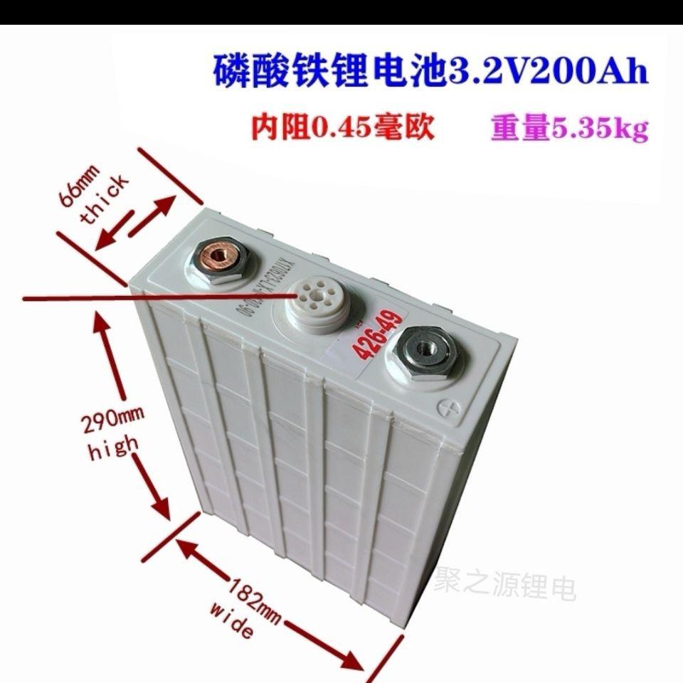 磷酸鐵鋰3.2V200Ah電動大巴勁爆動力鐵鋰電池200ah大容量