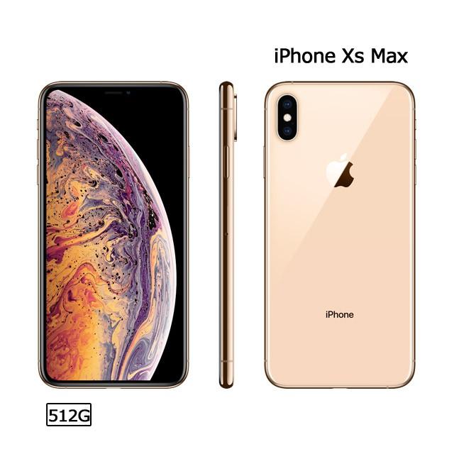 Apple IPhone XS Max 64G 256GB 512G 空機 公司貨