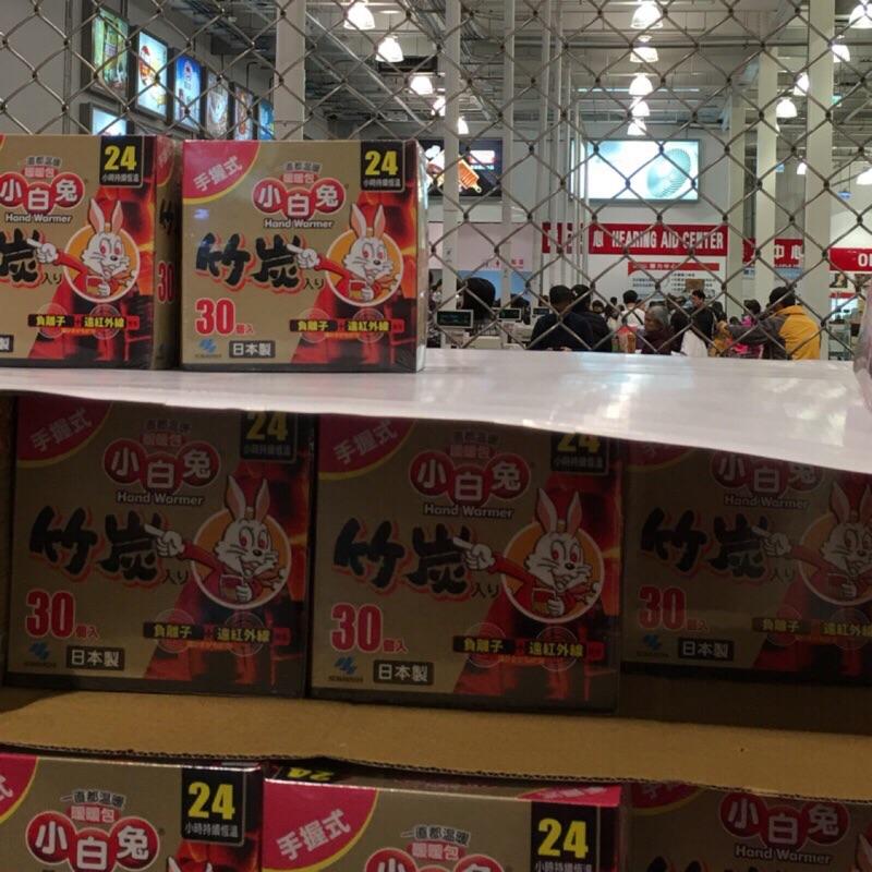 小白兔暖暖包 握式暖暖包(30入/盒) 暖暖包 COSTCO 代購 分售區