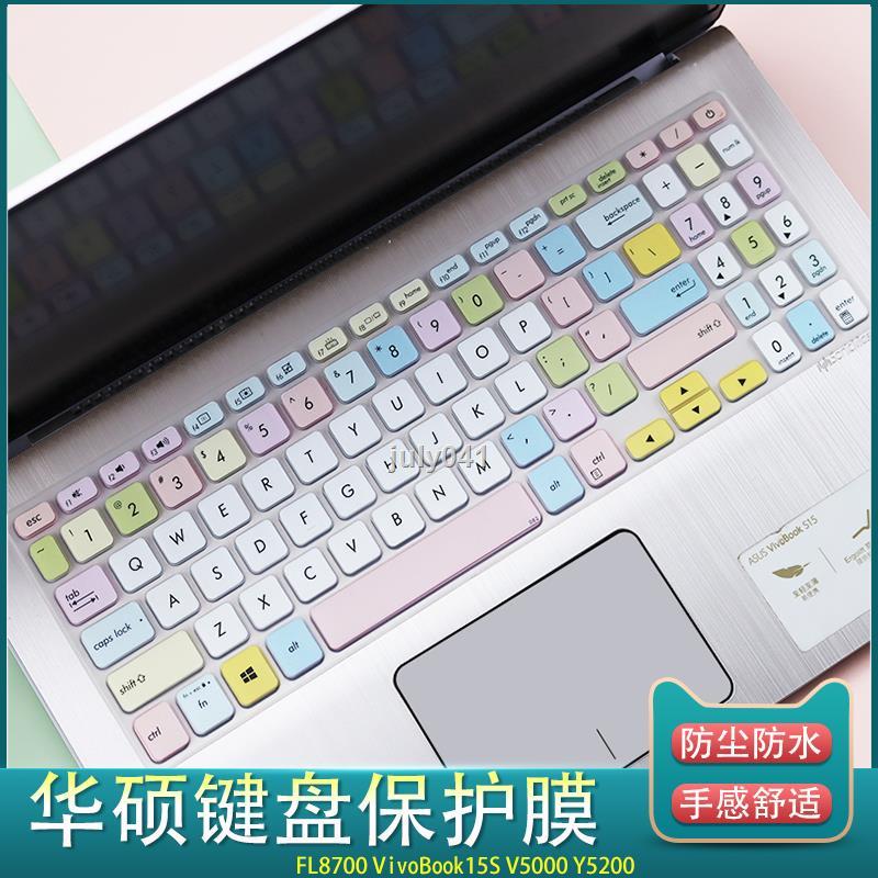 店長推薦 ۞◄☫華碩15.6英寸FL8700/VivoBook15S筆記本V5000電腦Y5200凹凸鍵盤膜
