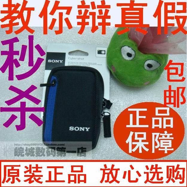 ^全場下殺^索尼相機包DSC-WX350 WX300 WX200 WX220 WX700 HX99原裝便捷包套