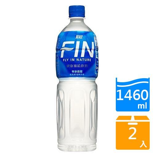 黑松FIN健康補給飲料1460ML【兩入組】【愛買】