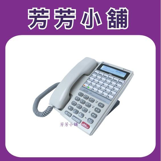 TD-8615D  通航 Series 24外線鍵數位話機 TD8615D  另有 8315D  8415D