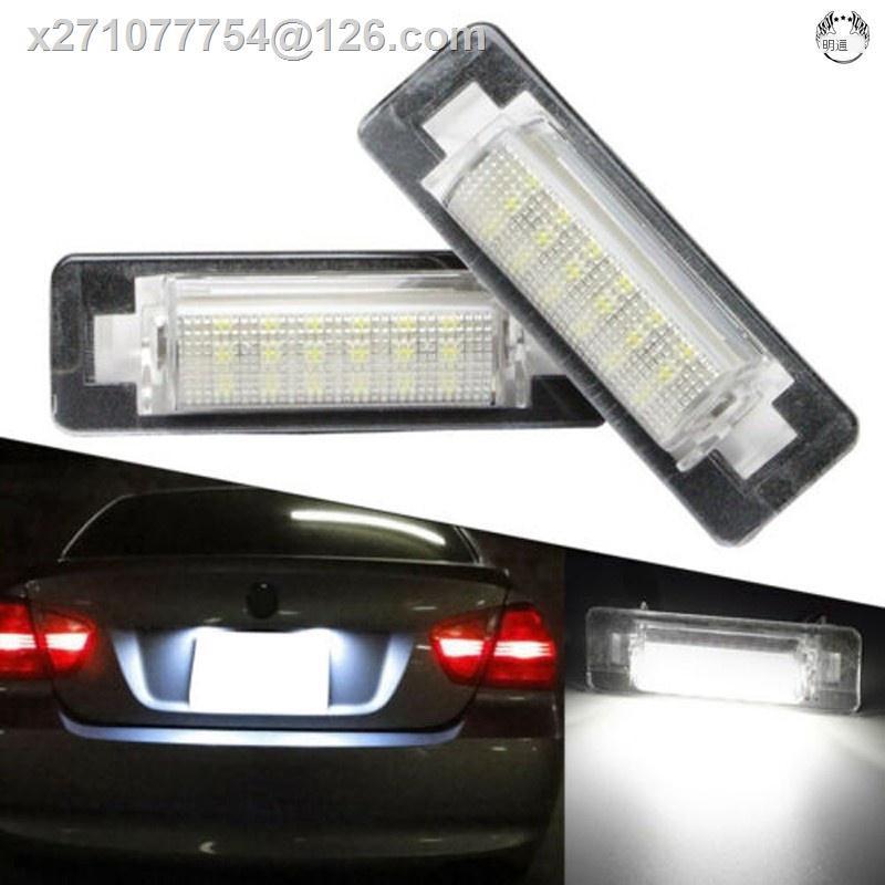 【限時低價】♙♨【現貨】賓士 W210專用LED車牌燈BENZ牌照燈E-Class W210 C-Class W202