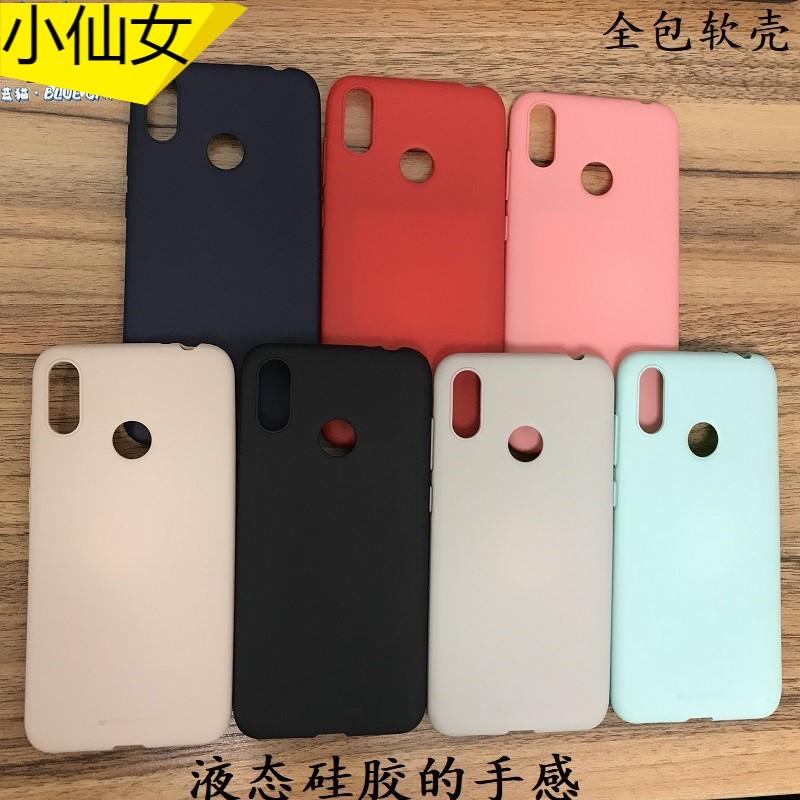 現貨✨韓國液態 華碩 Zenfone Max M2 ZB633KL X01AD X01BD 硅膠手感磨砂全包TPU手機殼