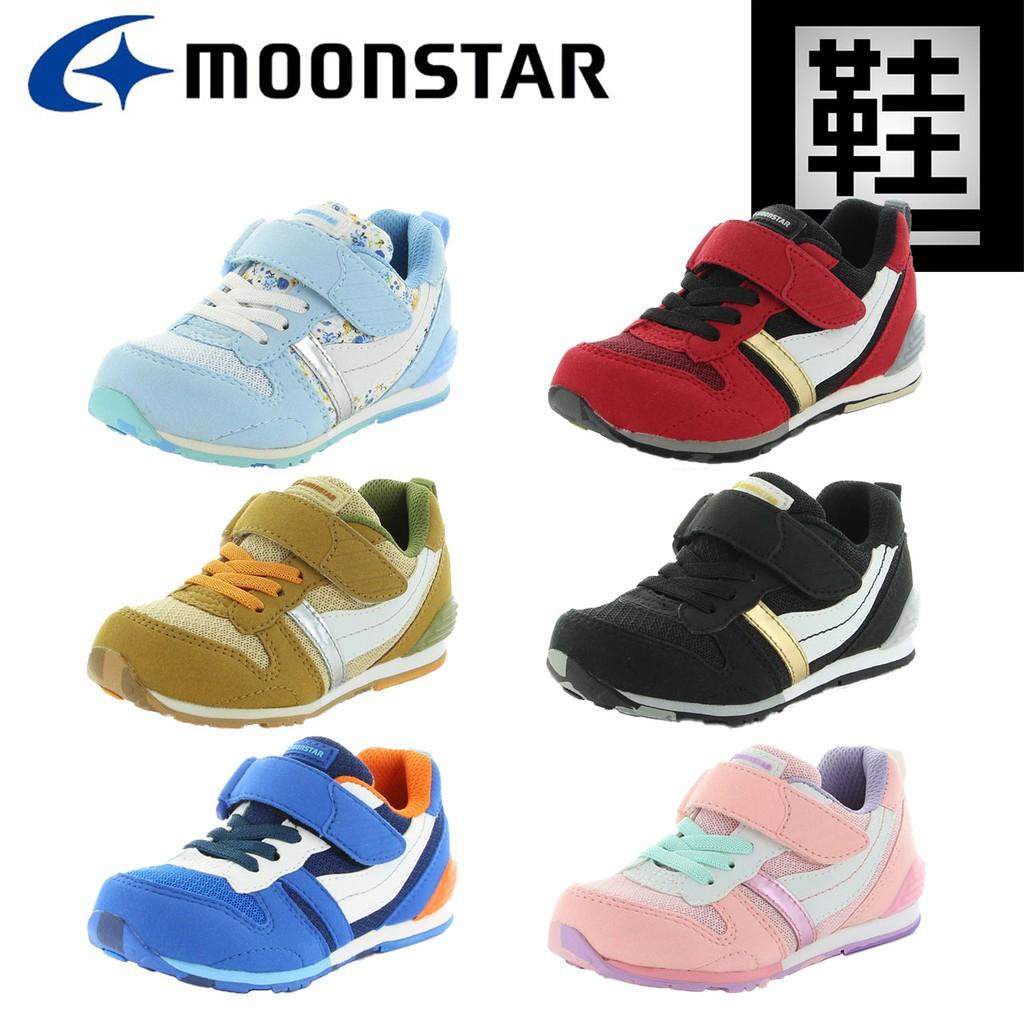 ◆鞋 MOONSTAR 月星 HI系列 十大機能 機能鞋 運動鞋(粉/藍花/卡奇/紅/黑金/藍)(15-21)