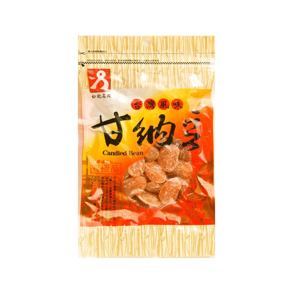 松記-人氣古早味甘納豆組 (蝦皮團購)