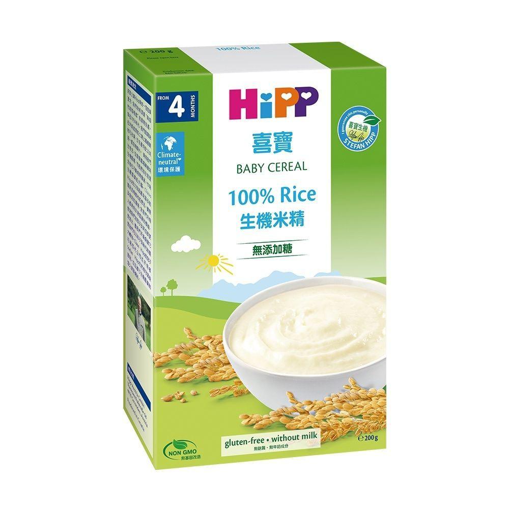 【衛立兒生活館】HiPP 喜寶 生機米精200g