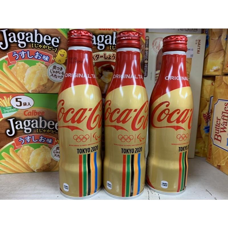 日本 2瓶 可口可樂 2020東京奧運可樂 東京可樂 日本可樂 東京奧運會紀念收藏版鋁罐瓶裝 現貨