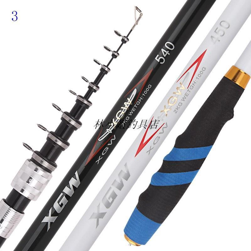 【Tina】日本魚竿定位磯竿高碳素釣竿3號磯釣桿5.47.2米手海兩用釣桿拋竿