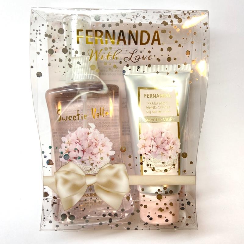 日本帶回 FERNANDA 香水 化妝水 護手霜 限定香味 禮盒裝