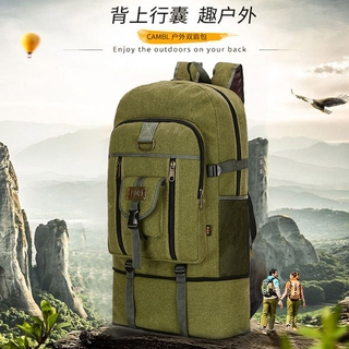登山背包 100L超大容量旅行包  超輕量摺疊防水後背包 戶外雙肩背包男女徒步旅行野營包 防水耐磨 透氣不悶熱