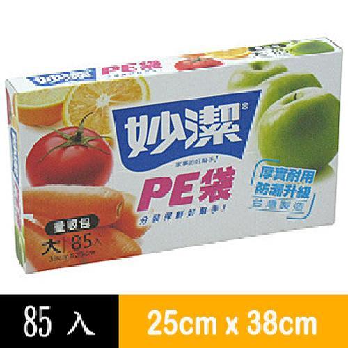 妙潔 PE袋量販盒-大(85入/盒)[大買家]