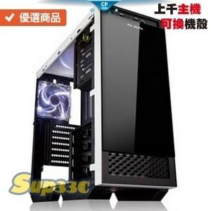 Intel i3 8100 4 華碩 DUAL GTX1650 O4G 0K1 HDD 電腦主機 電競主機 電腦 筆電