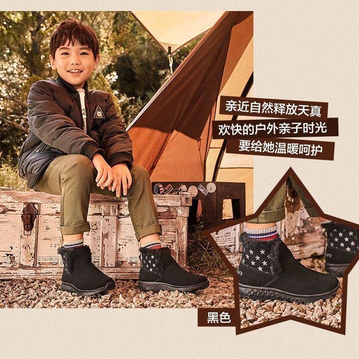 ❤現貨❤ 台灣出貨  Skechers斯凱奇女童冬季反毛皮雪地靴加絨保暖冬季靴子664098L