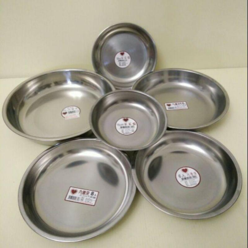 蒸盤不銹鋼 304不鏽鋼圓盤 台灣製 茶盤 蒸盤 圓盤 露營盤 水果盤 菜盤 烤肉盤 烤盤 瀝水盤 ㄧ入
