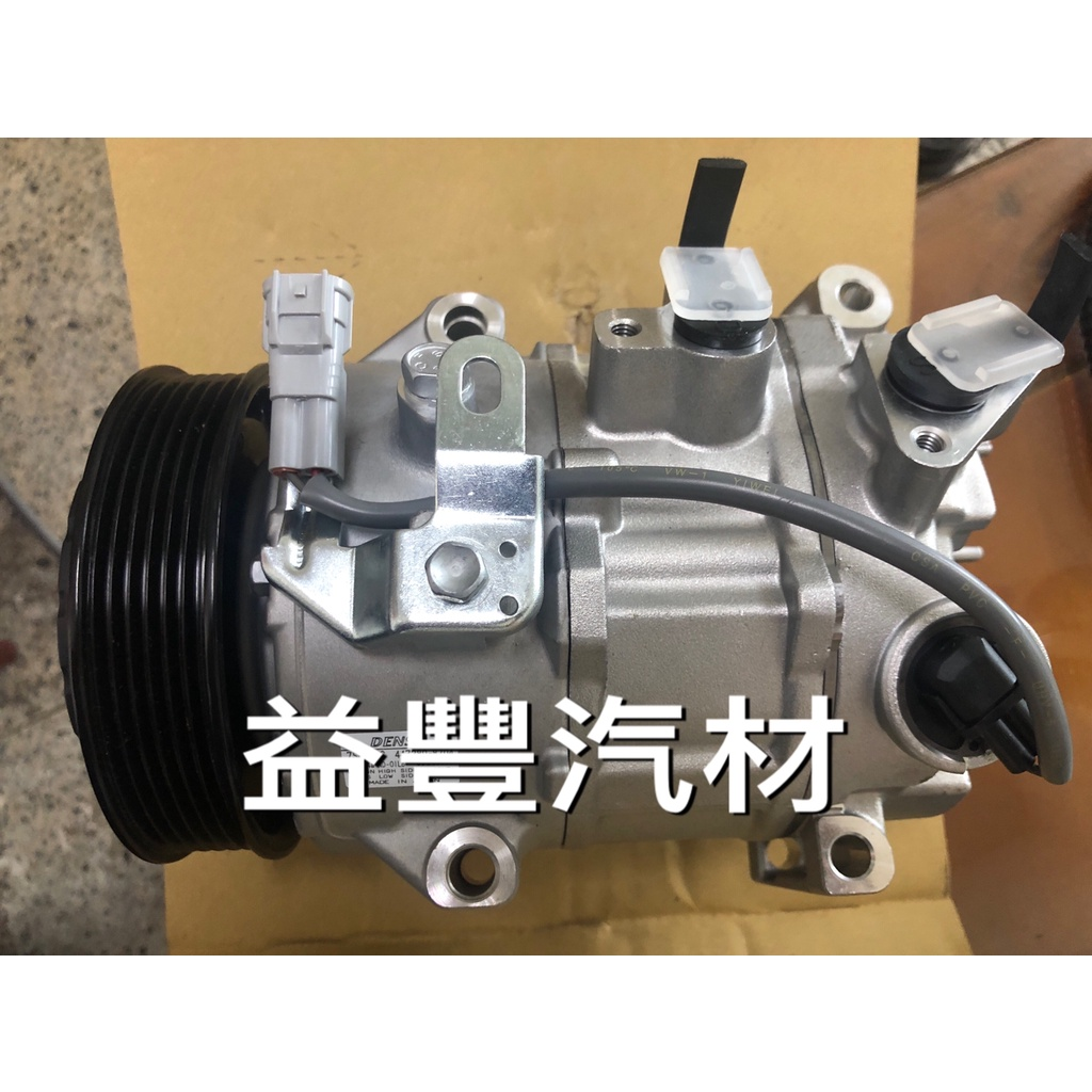 TOYOTA 豐田 RAV4 2.0L 13~19年 日本 副廠 新品 汽車冷氣壓縮機