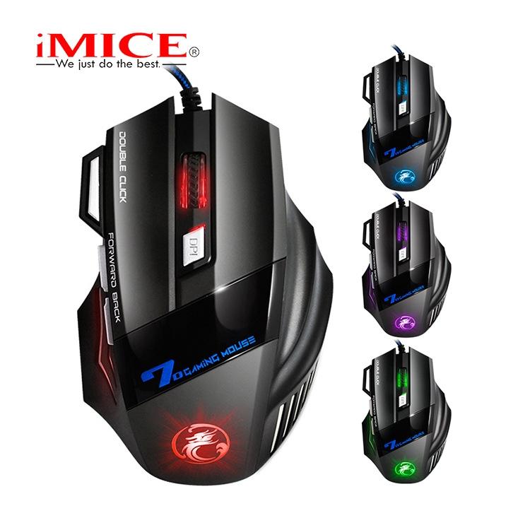 電競滑鼠 競技滑鼠 滑鼠垫 人體工學設計 有線滑鼠 DPI調整 呼吸燈光 電腦滑鼠 光學滑鼠 X7