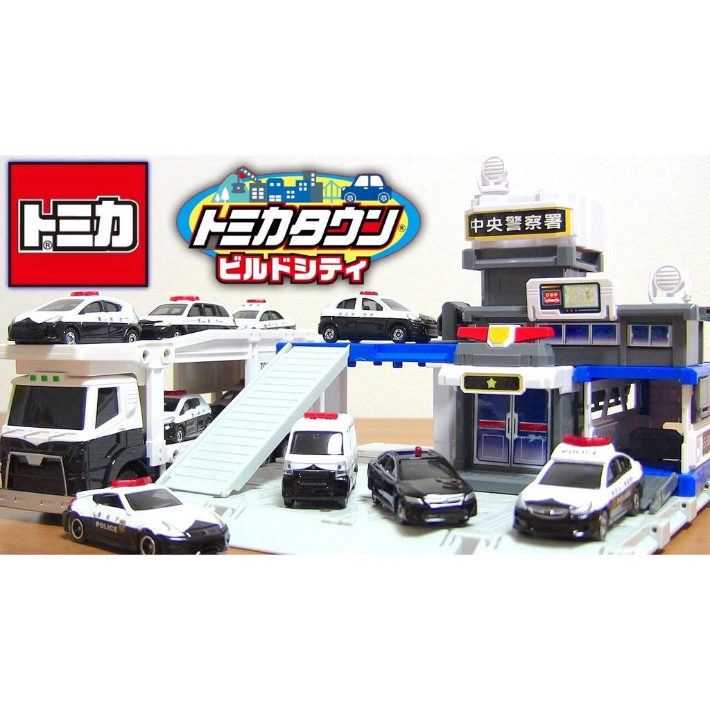 《現貨+預購》日本 TOMICA 新城鎮 警察局 (不含其它小車)