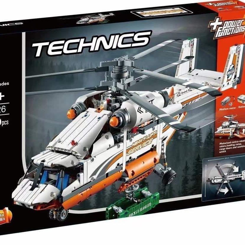 樂高兼容樂高42052電動救援直升飛機編程戰斗機水陸兩棲飛機積木玩具