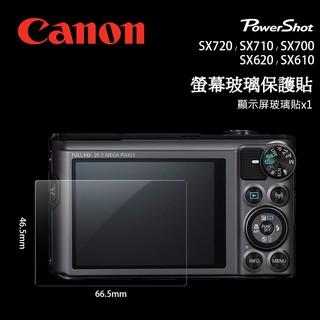 📸CANON 佳能 SX720 SX710 SX700 SX620 SX610 螢幕玻璃保護貼 玻璃貼 相機貼 螢幕貼 彰化縣