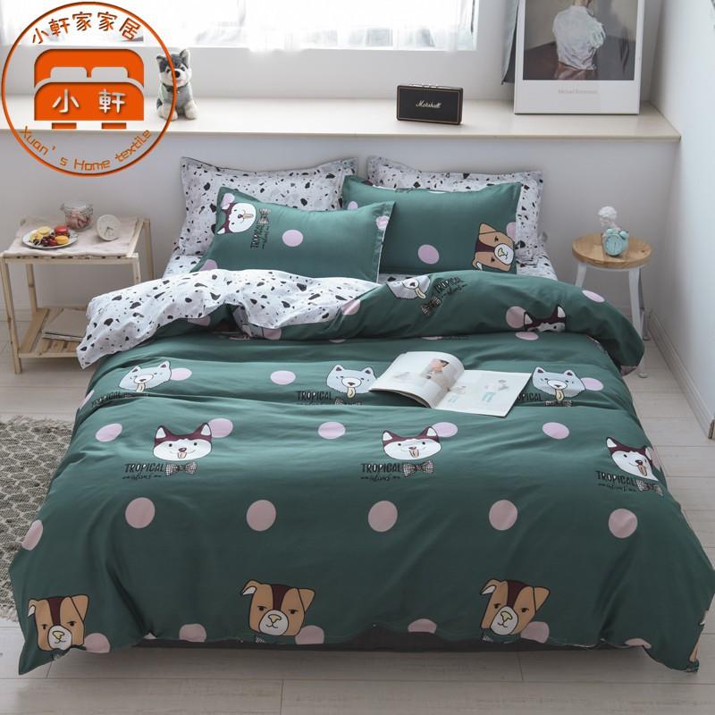 超親膚裸睡級別床包組 少女最愛 床套 單人雙人雙人加大雙人特大 枕套 床包組 四件組 床單 小軒家家居