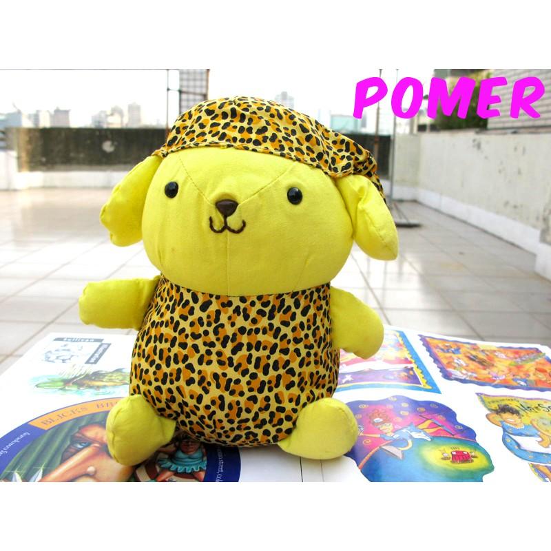 ☆POMER☆早期夢幻逸品 市面難尋值得收藏 日本帶回限定景品SANRIO絕版正品 布丁狗精緻狂野豹紋裝造型 娃娃玩偶