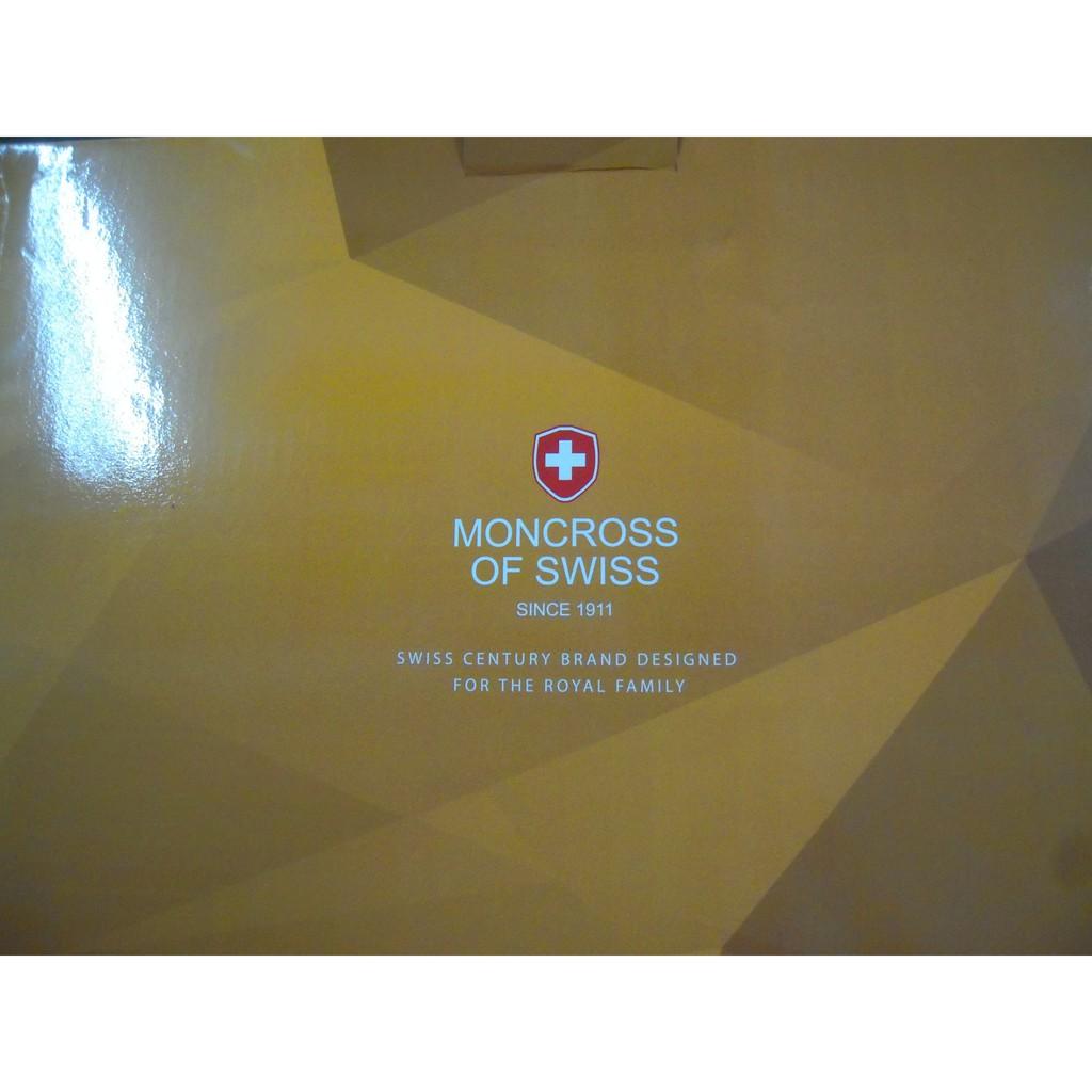 【免運費】【MONCROSS】since 1911瑞士百年品牌橘鈦不沾鍋具組(3鍋1盤5件裝加剁刀)