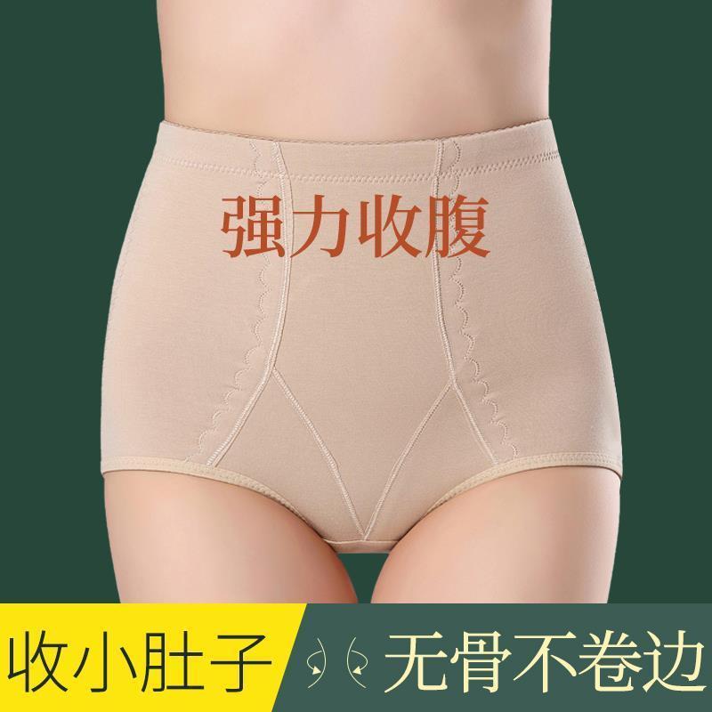 95%純棉中腰收腹內褲女士收小肚產後塑形束腰神器束腹提臀緊身褲SSY現貨加強版美人計連體塑身衣產後收腹減肥瘦身衣加強版美