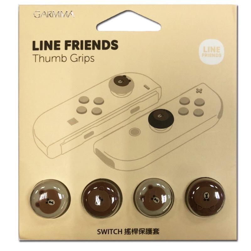 LINE原廠授權Switch蘑菇頭套 布朗熊 熊大 JoyCon 類比搖桿保護套 類比套 臺灣公司貨【魔力電玩】