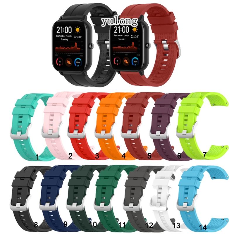 Huami Amazfit Gts 2 Gts2 Mini 的矽膠錶帶