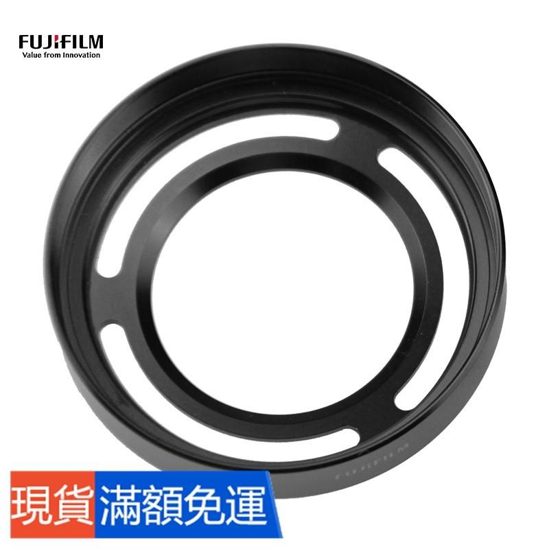 Fujifilm富士LH-X10鏤空金屬遮光罩 適用X10 X20 X30