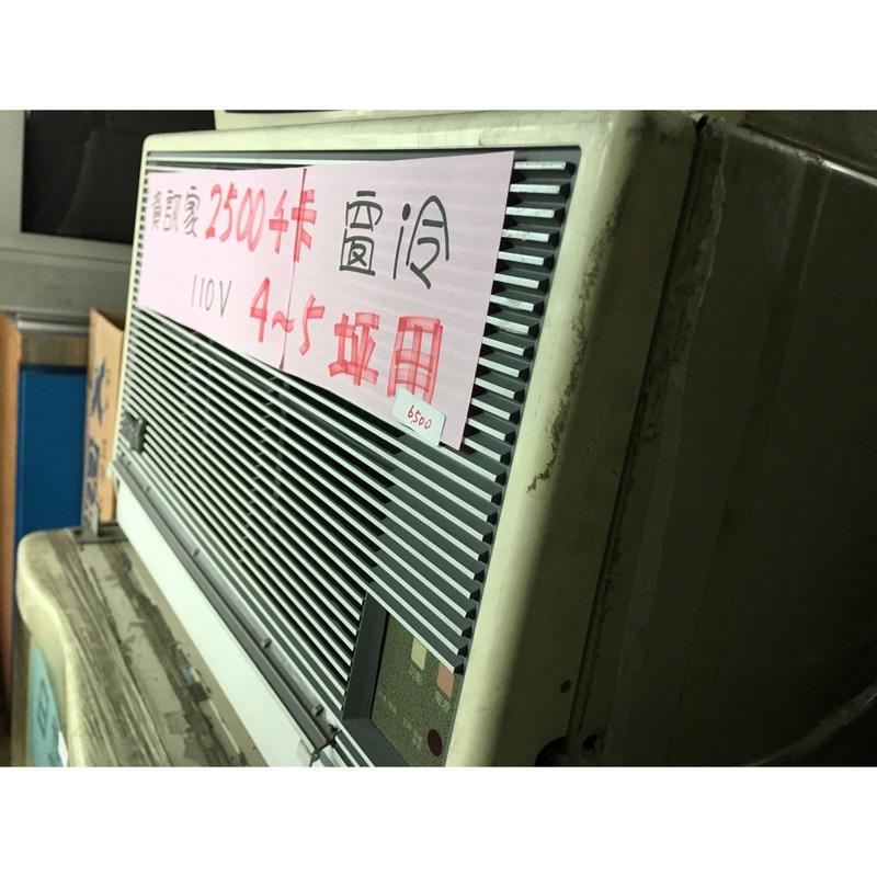 榕大電器行-二手 資訊家 2500千卡  窗型冷氣 此價含標準安裝(已保養、冷媒充飽)