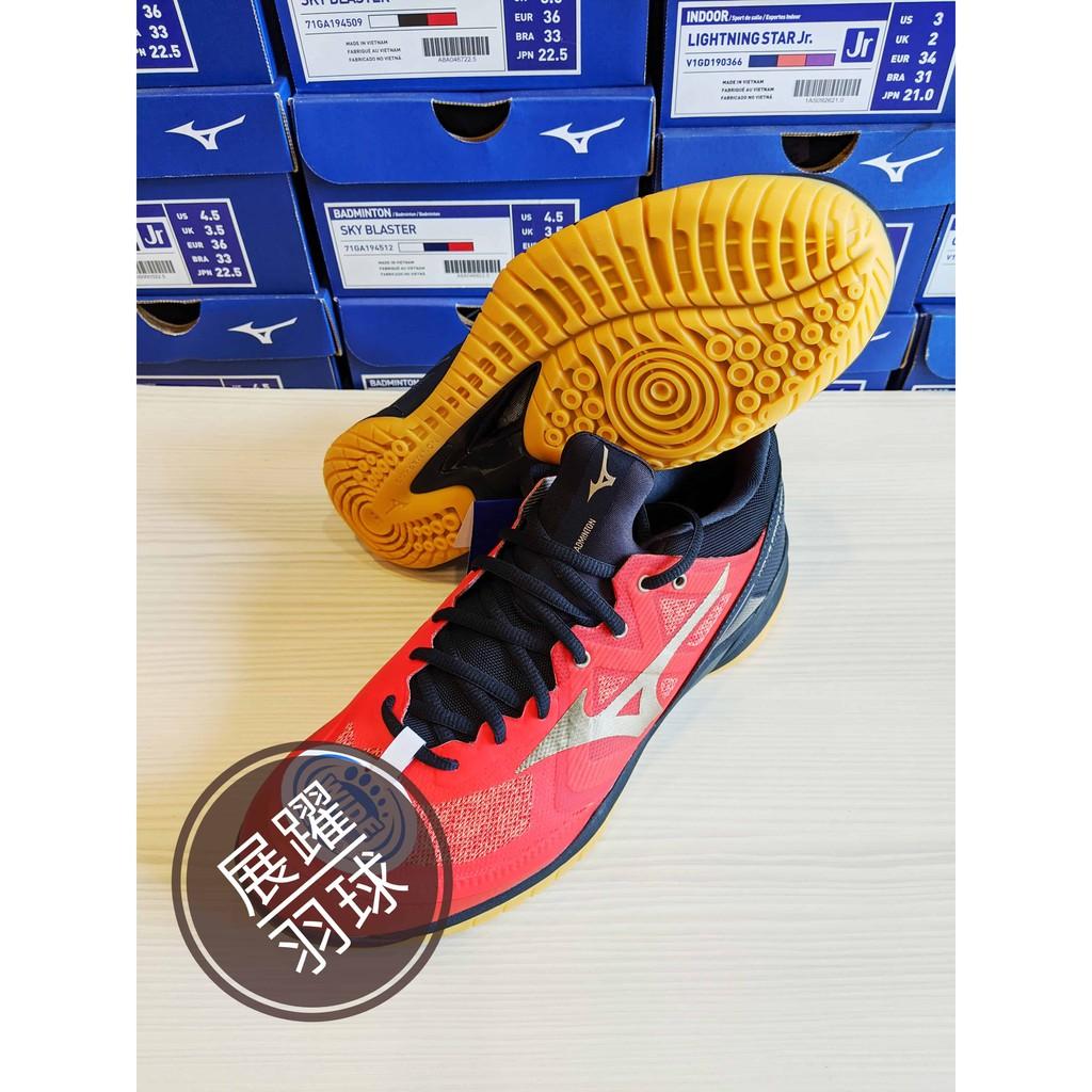 【展躍】 美津濃 MIZUNO WAVE FANG ZERO 2 羽球鞋 71GA219050