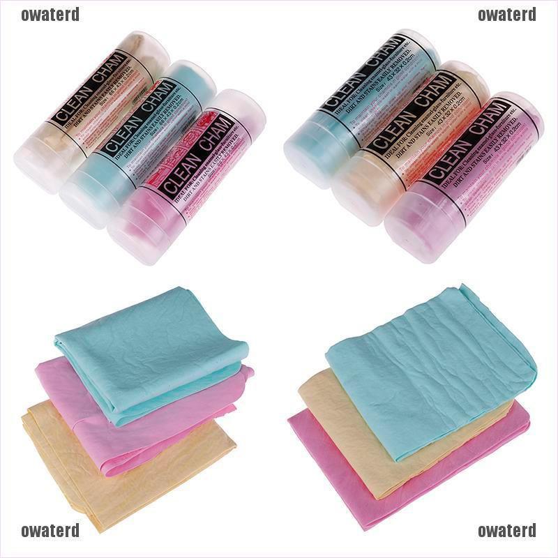 天然沙Mmy Chamois 皮革車房清潔毛巾乾洗布