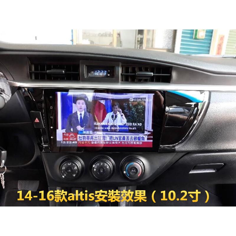TOYOTA Altis 11代 10.2吋安卓機 安卓車機適用2014 2015 2016