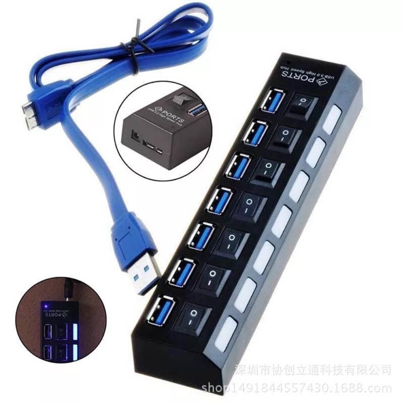 usb3.0分線器 7口usbhub 3.0hub 擴展器高速usb3.0 hub 一拖七口分線器 獨立開關帶燈 7口