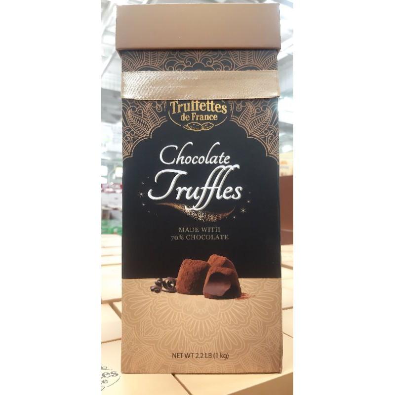 🍭現貨 Truffettes De France 代可可脂松露巧克力禮盒 1公斤 好市多代購🎁臻便宜