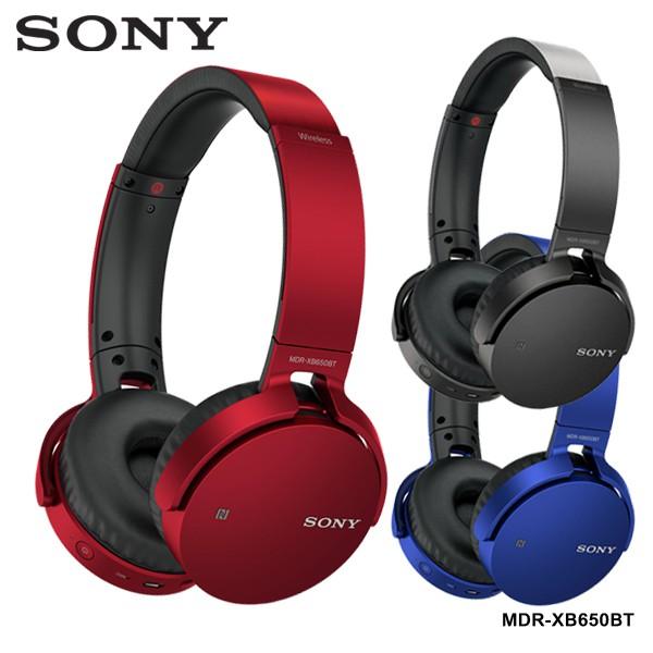 SONY MDR-XB650BT 藍牙耳罩式耳機