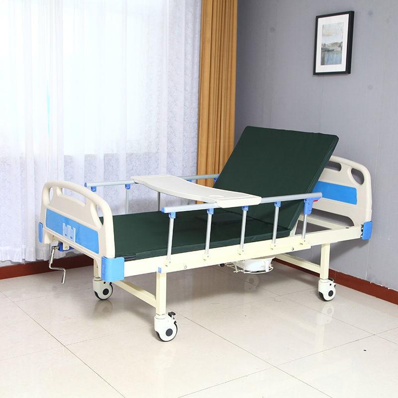 老年人護理床癱瘓老人多功能家用醫用病床護欄大小便病人醫療床