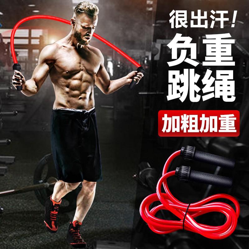 負重跳繩專業繩加粗加重繩子重型減肥燃脂減脂重力體能訓練專用小美精品店