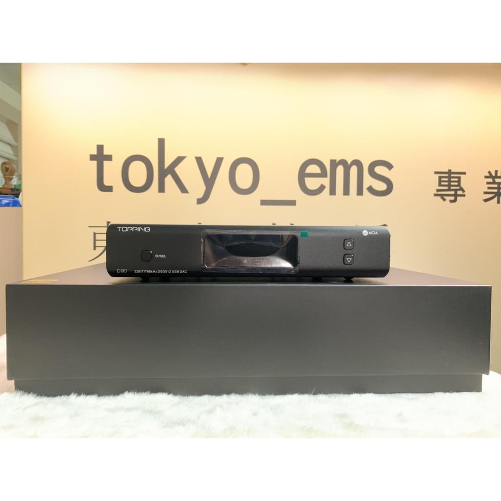 缺貨  東京快遞耳機館 拓品 Topping D90 黑色 MQA 解碼器 AK4499 USB DAC前級 藍牙5.0